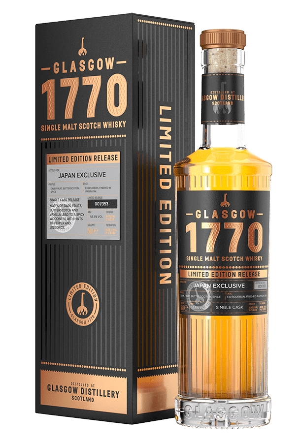 Glasgow Distillery Co., Summerton Whisky Club